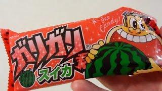 Watermelon Ice Fabulousness In Japan!