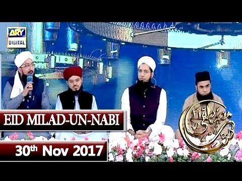 Shan-e-Mustafa -  Topic : Eid Milad-un-Nabi - 30th Nov 2017