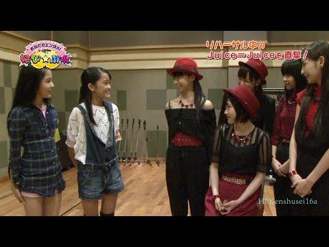ハロプロ研修生 はぴ★ぷれ #02 2/2 20131019 [HD 1080p]