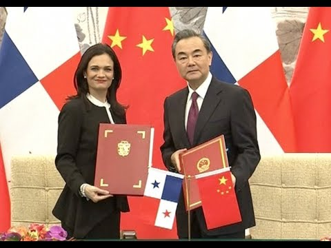 China and Panama Signed a Communique on Establishment of Diplomatic Relations