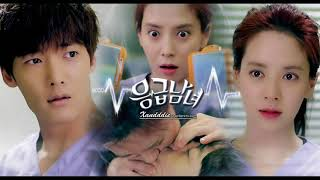 Video [ Full Album OST ] 응급남녀 ( Emergency Couple ) download MP3, 3GP, MP4, WEBM, AVI, FLV Agustus 2018