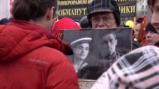 Митинг Обманутых Дольщиков ЖК Белый ГОРОД 30.03.2019