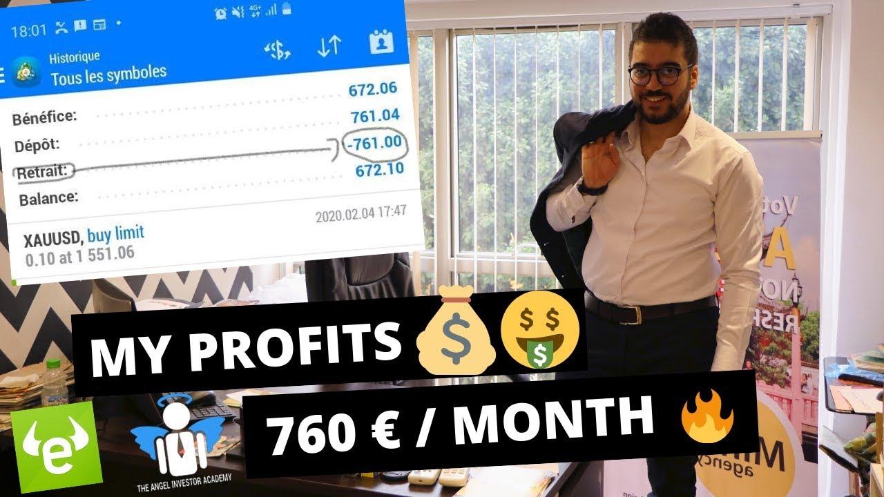 بالدليل القاطع ومباشرة أشارك معكم عملية سحب أرباحي الشهرية من تداول الفوركس Trading forex maroc