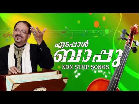 Edappal Bappu Non Stop Songs   Edappal Bappu Latest Songs   new songs 2016