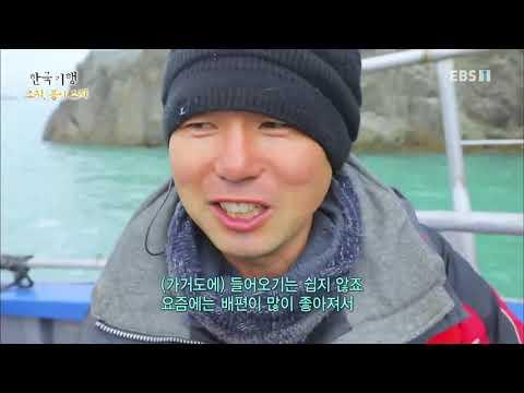 한국기행 - Korea travel_오지, 봄이 오지 1부 거기서부터 봄이 오나 봄_#001