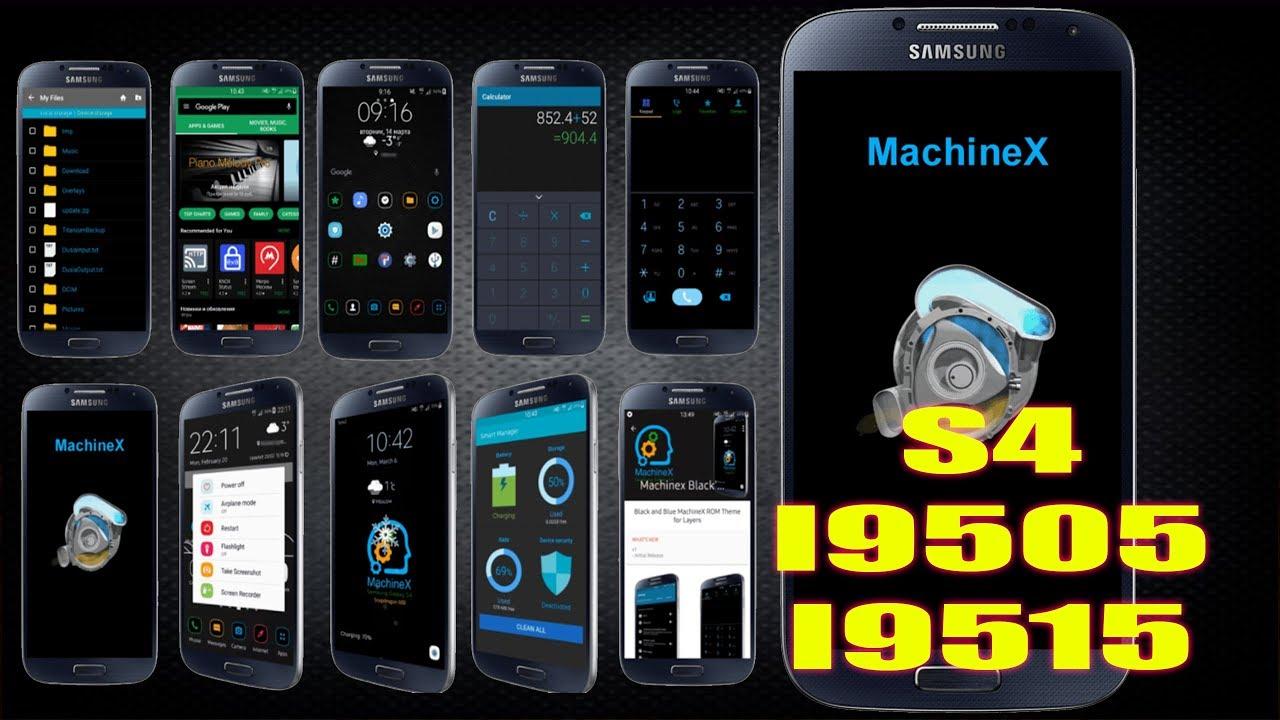 Xda S4 I9505