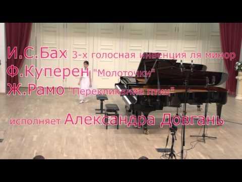 17.04.2016 Concert of professor Mira Marchenko' class students. 1-st Part