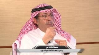 العصيمي والبازعي يعلقان على تعاطي الإعلام الأمريكي مع قضايا الداخل السعودي - اتجاهات 27 نوفمبر