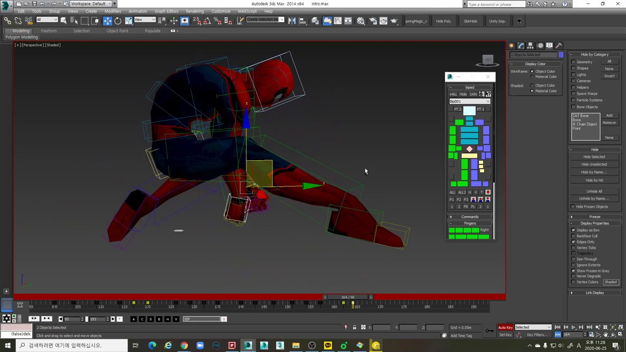 [3D MAX]- 스파이더맨 애니메이션 작업영상 3편 (폴리싱 작업)