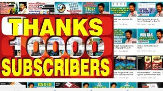 10000 subscribe thanks