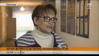 25-летие Независимости Казахстана отмечают в образовательных учреждениях Павлодара