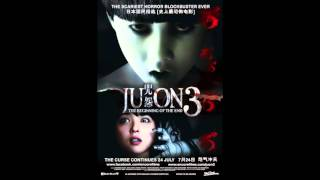 JU ON 3 Movie Trailer - Voice Over by Ivy Tan 陈艾薇