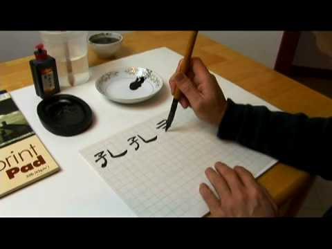 Chinese Writing Supplies Chinese Symbols For
