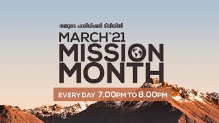 MISSION MONTH MARCH 2021 || PROMO || POWERVISION TV