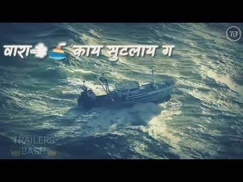Sagar bharlay G vara kay sutlay g status song