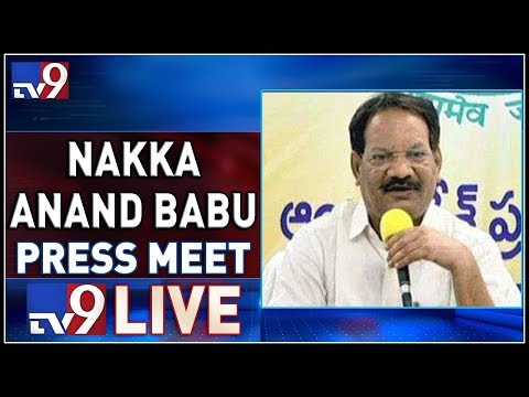 Minister Nakka Anand Babu Press Meet LIVE || TV9