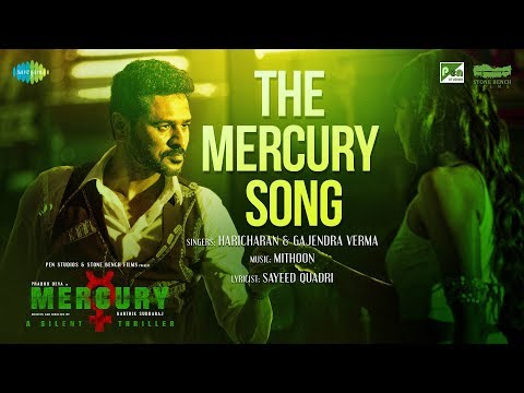 The Mercury Song | Feat. Prabhu Deva | Mercury | Mithoon | Karthik Subbaraj | Musical Promo