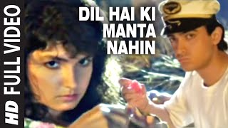 Dil Hai Ki Manta Nahin Full Song Feat. Aamir Khan, Pooja Bhatt - yt to mp4