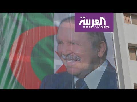 رهان بوتفليقة بعدم احتكام الجزائريين للشارع  - نشر قبل 3 ساعة