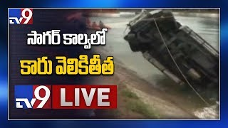 Car Extraction LIVE || Nagarjuna Sagar Left Canal - TV9