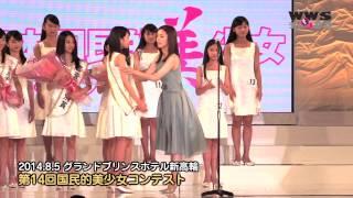 2014年8月5日、東京・品川のグランドホテル新高輪でオスカープロモーシ...