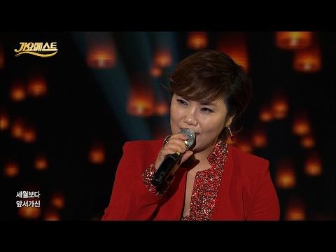 김수련 - 화산 (가요베스트 518회 진주1부 #7)