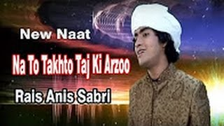 Na To Takhto Taj Ki Arzoo || Rais Anis Sabri || Naat New || Ramzan Special || Sonic Qawwali