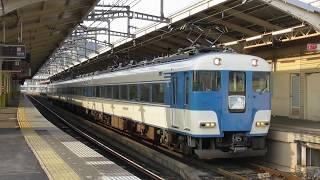 近鉄15400系あおぞら号 「貸切列車で行く京都奈良自由散策ツアー」