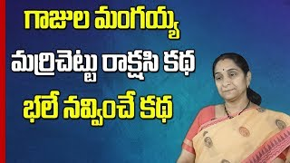Best Funny Story - Every Children Must Watch || Ramaa Raavi || SumanTV Mom