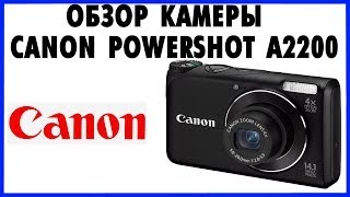 Обзор камеры Canon PowerShot A2200 Review
