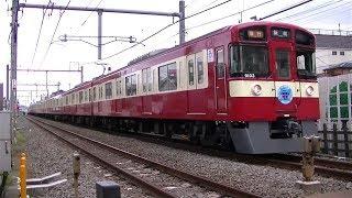 西武9000系9103F&10000系10107F 東長崎-江古田の踏切通過