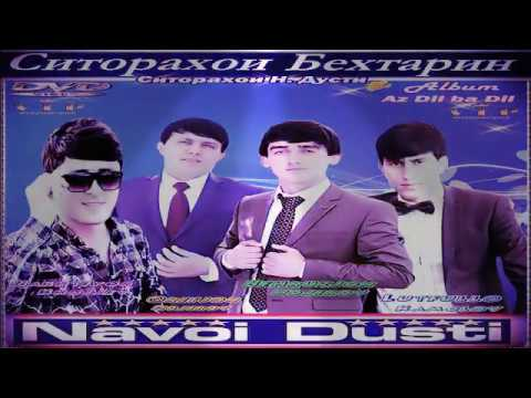 Ориф Носир Туёна Базморо