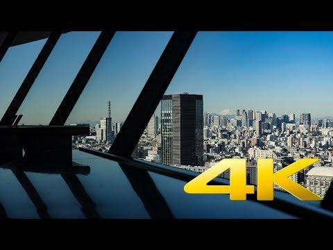 Bunkyo Civic Center Sky View Lounge - Tokyo - 文京シビックセンター展望ラウンジ - 4K Ultra HD