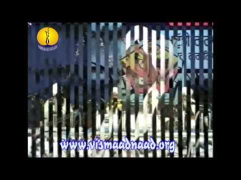 AGSS 2001 - Raag Suhi Partaal : Bhai Avtar Singh Ji delhi