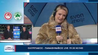 Pre Game Show H 'Ωρα των πρωταθλητών Ολυμπιακός-Παναθηναϊκός, Κυριακή 05/01