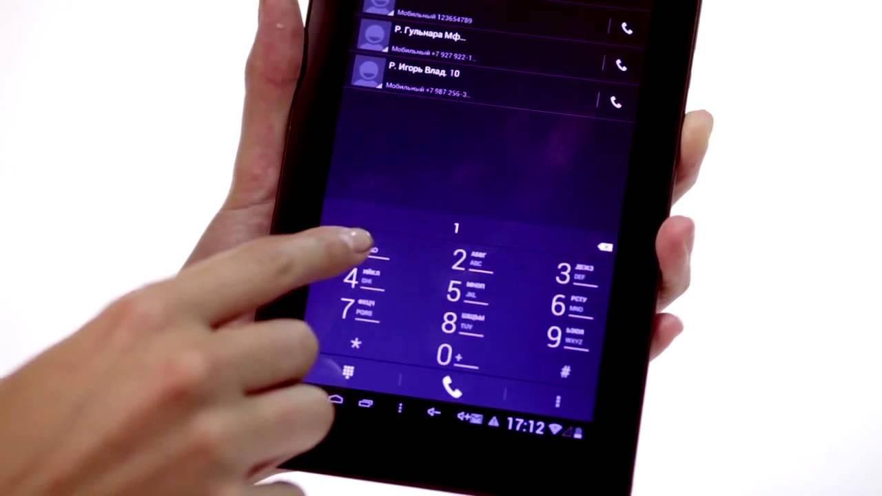 Семидюймовый планшет + GPS Bluetooth = Навигатор - YouTube