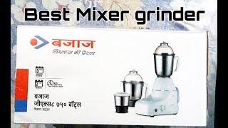 Bajaj mixer GX 8-750 watt unboxing