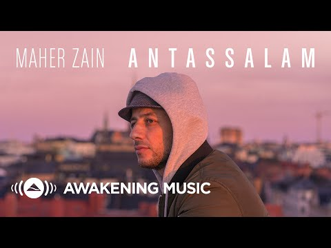 Maher Zain - Antassalam Official Video | Ramadan 2020 ماهر زين - أنت السلام | رمضان