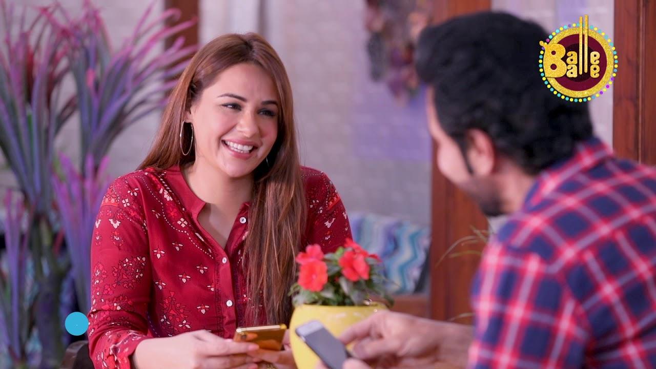 Download L.O.C. FT. Binnu Dhillon & Mandy Takhar | Band Vaaje | Balle Balle | New Punjabi Movie 2019