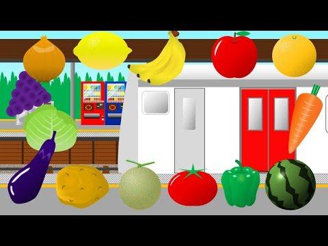 やさいとフルーツの名前を英語で学ぶ子供向け電車知育アニメ - YouTube