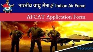 Air Force AFCAT Online Form 2018 Sarkari Result
