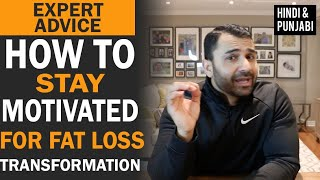 Simple steps for FAT LOSS Transformation! (Hindi / Punjabi)