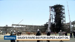 First Look at Damage From Drone Attack on Saudi Aramco Facility