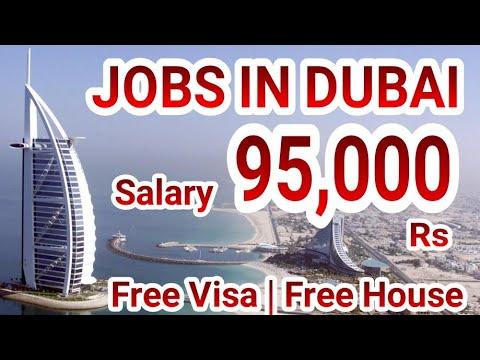 Accor Hotel Careers In Dubai, Available 100 Plus Hotel Jobs In Dubai