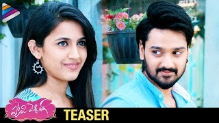 Happy Wedding Teaser | Sumanth Ashwin | Niharika Konidela | #HappyWedding | Telugu FilmNagar