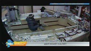 Украшения на 10 млн рублей украли неизвестные в ювелирном салоне в Усть-Куте(, 2016-11-01T05:31:34.000Z)