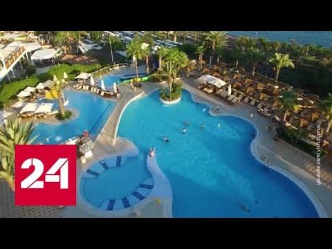 Европейские курорты открываются для туристов - Россия 24