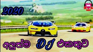 new-sinhala-dj-nonstop-sinhala-dj-nonstop-is-dj-remix