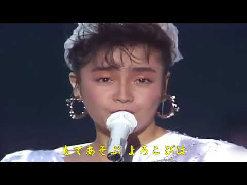 Yoshie Kashiwabara 柏原芳恵 ♡ Saiai 最 愛 Japanese Idol 1980 年
