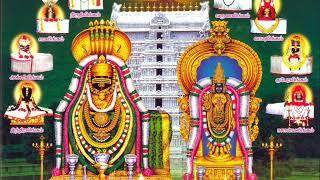 Annamalaiyar Temple * S. P. Balasubrahmanyam